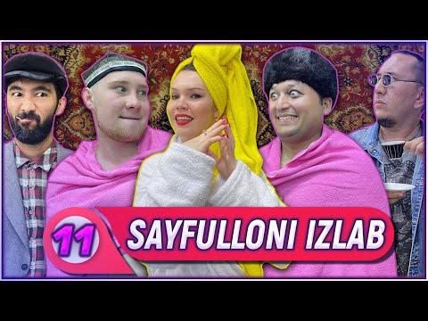 Sayfulloni izlab   Saunadagi sarguzasht   11-QISM
