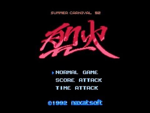 NES Longplay [516] Summer Carnival '92 – Recca