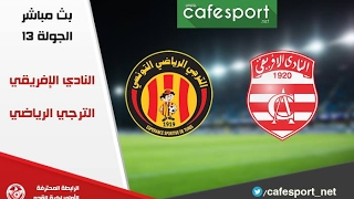Club Africain vs Esperance full match