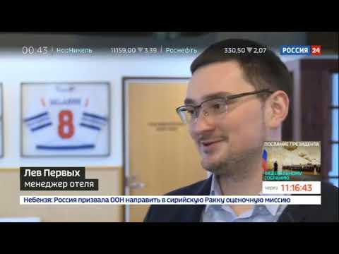 Бесплатные туры в Финляндию из СПб: Вести 24 (Может поехать каждый)