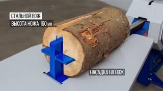 Кинетический реечный дровокол Белмаш