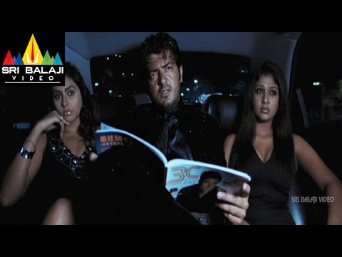 Ajith Billa Telugu Movie Part 8/11 | Ajith Kumar, Nayanthara, Namitha | Sri Balaji Video