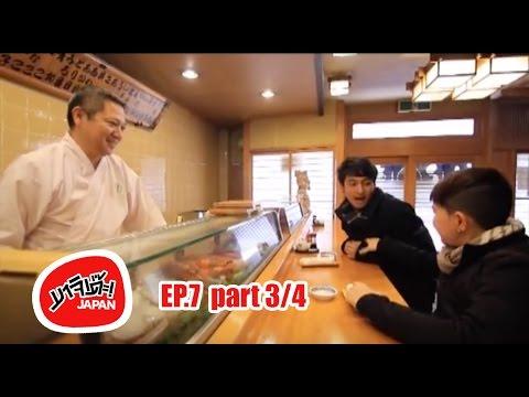 MAJIDE JAPAN : EP7 - 3/4 | CHIBA แนะนำร้านอาหาร KIKAKU SUSHI CHOSHI CITY