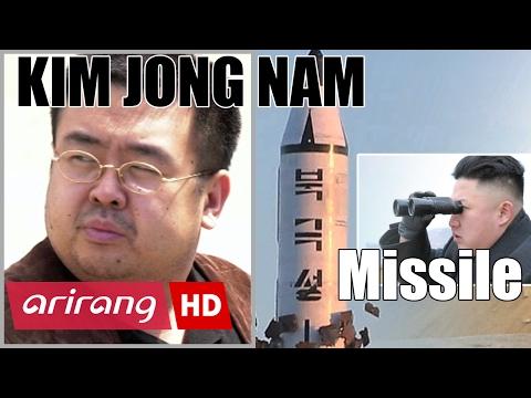 News Inside(Ep.66) N. Korea Update / Stumbling Blocks _ Full Episode