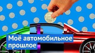 видео Парковочных мест в Москве в 2 раза меньше, чем машин
