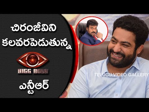 Thumbnail: Chiranjeevi Is Shaking By Seeing Jr NTR Bigg Boss Show Craze | NTR Bigg Boss Show Latest Episode