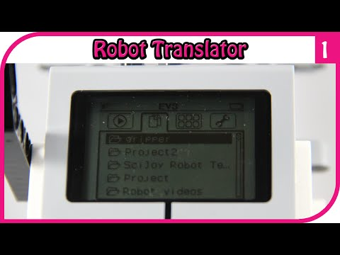 Robot Translator  - Software Overview |...