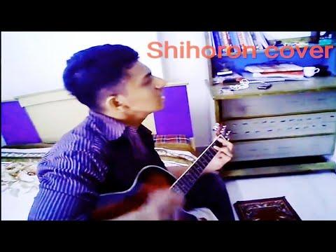 Bangla song Shihoron(Miftah Zaman) acoustic cover Guitar chords by Shadman islam