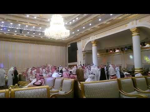 Saudi wedding and Grand Hall Mecca