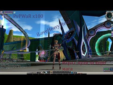 RF Online Stream  коро маг с нуля PvPWaR X100