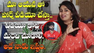 Swathi Naidu Bold Interview about her life before Marriage | V3 News