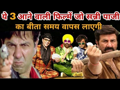 Sunny Deol Upcoming Movies | 2018-19 | Bhaiyyaji Superhit | Yamla Pagla Dewaana 3 | The Man