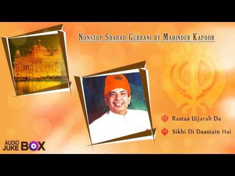 Mahendra Kapoor : Nonstop Best Shabad Gurbani by Mahendra Kapoor | Gurbani Kirtan | Jukebox