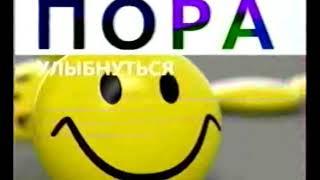Реклама ТВ 2010