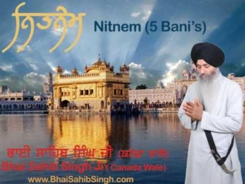 Nitnem - Chaupai Sahib (Bhai Sahib Singh Ji)