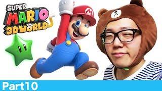 ヒカキンのスーパーマリオ3Dワールド実況!Part10 thumbnail