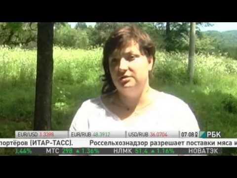 Беженцы с Украины обживаются в России