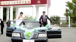 Свадебное видео слайдшоу(HD) г. Житикара. Канат и Заура