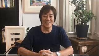 中村貴之さんからのメッセージ