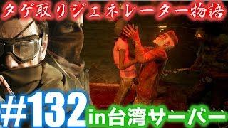 #132【DEAD BY DAYLIGHT】彼女がタゲジェネ講座をしながら殺人鬼からおまえらを全力で助けるデッドバイデイライト!!! thumbnail