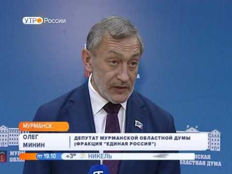 ГТРК Новости Заседание комитета по социальной политике и охране здоровья