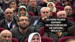 Hac Kuraları Bugün Çekiliyor - TRT DİYANET 2017 Video