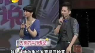 林海峰老师上湖南卫视节目百科全说(A).m4v