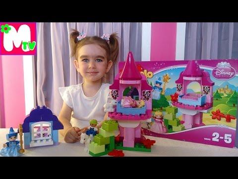 Игры лего дупло  Лего дупло для девочек LEGO games LEGO the hollow the hollow for girls Lego Duplo