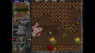 Warcraft II Battle.net Edition (Игра на очень старой моей карте)