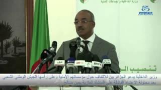 بدوي يدعو الجزائريين للإلتفاف حول مؤسساتهم الأمنية بعد المحاولة الإرهابية الفاشلة بعين صالح