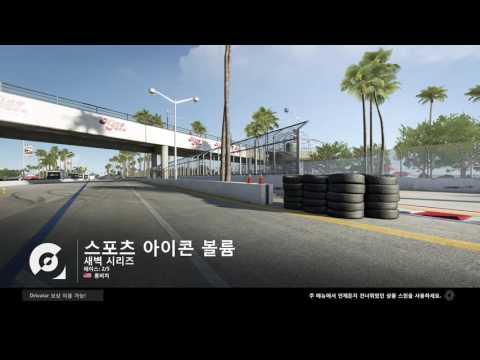 Forza Motorsport 6 Playing - BMW M3 (E46)