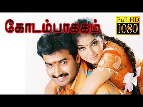 Kodambakkam | Nandha,Diya ,Tejashree | Superhit Tamil Movie HD
