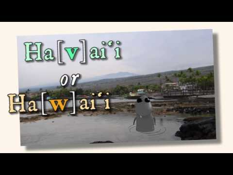 How do you say Hawai