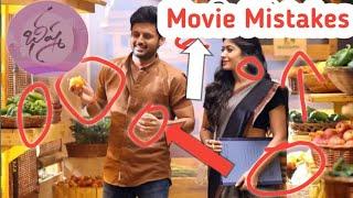 bheeshma Movie mistakes