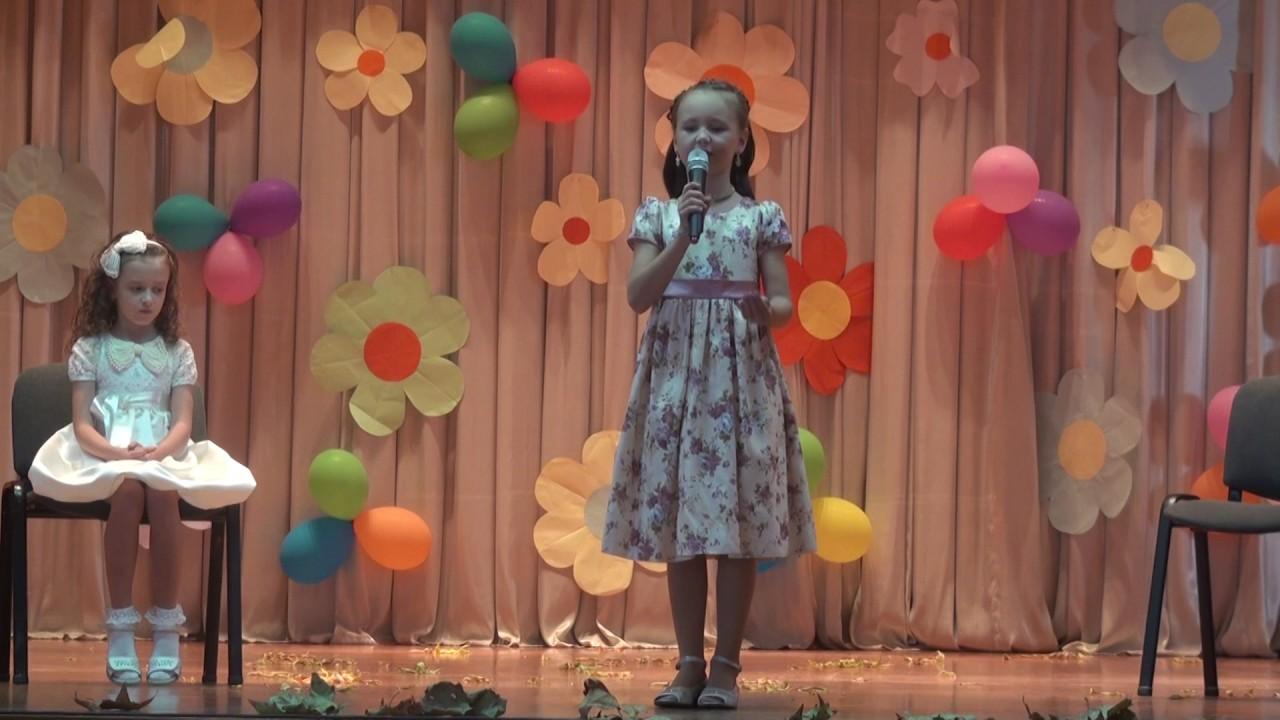 Победное приветствие на конкурс Мисс-Осень (2 класс) - YouTube