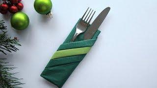 Servietten falten einfach: Bestecktasche falten - Leichte DIY Tischdeko Weihnachten schnell falten