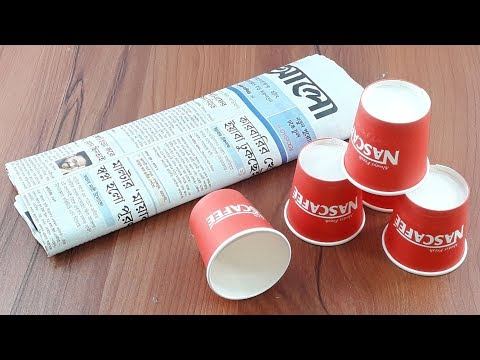 Best Reuse idea Out of coffee cups & Old Newspaper | best out of waste | Diy home decor