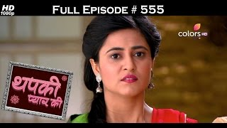 Thapki Pyar Ki - 20th January 2017 - थपकी प्यार की - Full Episode HD