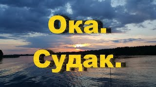Рыбалка на Оке(После поездки на Оку немного изменил свое мнение об этой реке.Раньше наведывался пару раз в год и уезжал..., 2016-09-20T17:05:33.000Z)
