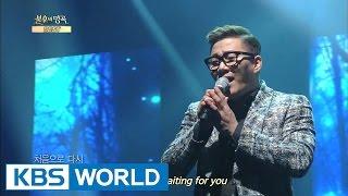Yoon Minsu & Shin Yongjae - Please | 윤민수 & 신용재 - 제발 [Immortal Songs 2]