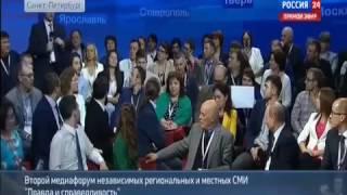 Путину В ЛИЦО о воровской власти! Жесть!!!