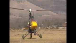 видео автожир с вертикальным взлетом и вертикальной посадкой