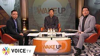 Wake Up Thailand ประจำวันที่ 14 กุมภาพันธ์  2563