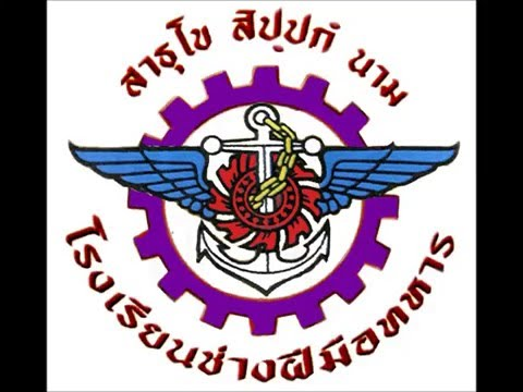 English for Technical Studies MTTS Thailand 4