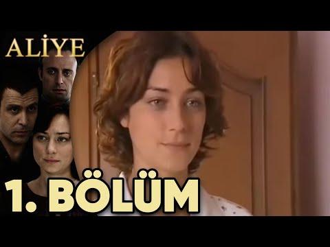 Aliye 1.Bölüm