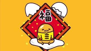 Publication Date: 2020-12-22 | Video Title: 萬鈞匯知中學─義工點點心意暖萬家(二)
