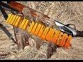 Охота на вальдшнепа осенью. | Woodcock hunting in autumn.