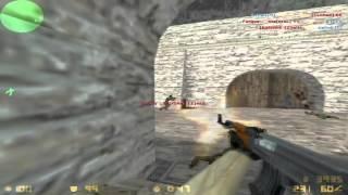 SXE All Aim CFG %99 HS