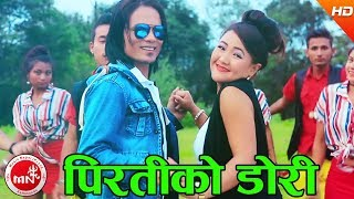 New Lok Dohori 2074/2017 | Piratiko Dori - Arjun Bohara & Nira Chhantyal Ft. Parbati Rai