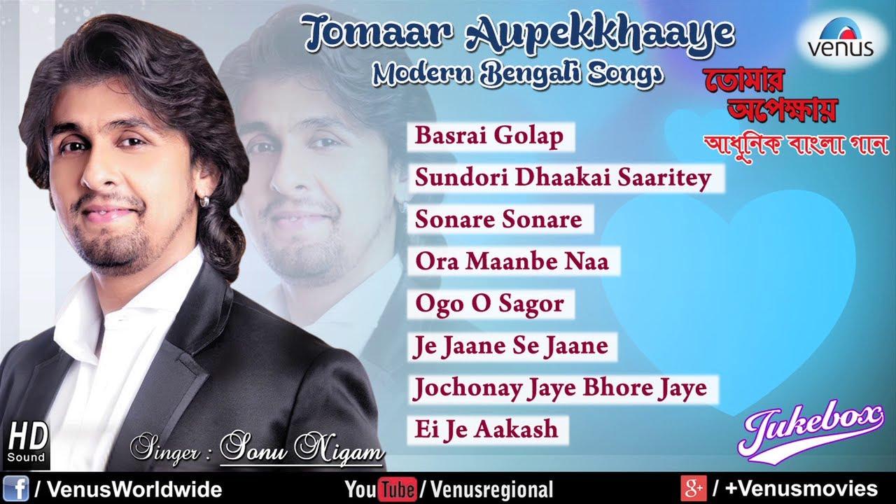 Naanu neenu sonu nigam and shreya goshal kannada hits mp3 cd.